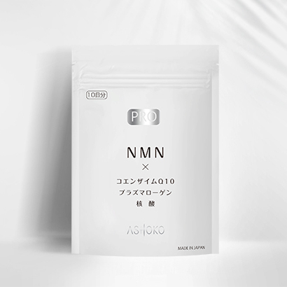 ASHOKO PRO高濃度NMNカプセル 10日分